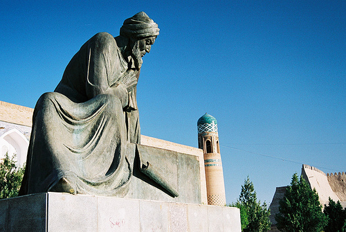 abu ja far muhammad ibn musa al khwarizmi Who was abu ja'far muhammad ibn musa al-khwarizmi a scholar in the house of wisdom in baghdad a persian mathematician, geographer, and astronomer, and cartographer.